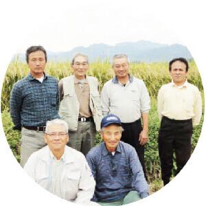 農事組合法人